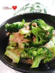 レンジ3分!無限ブロッコリー(ツナ麺つゆの写真