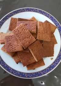 強力粉ときな粉利用のクッキー