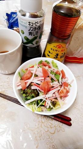 二種の調味料で簡単!サラダドレッシング☆
