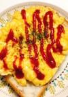 スクランブルエッグ トースト