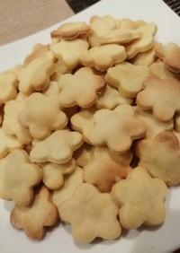 さつま芋クッキー(卵なし)