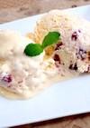 濃厚ストロベリーチーズアイスクリーム