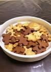 ホットケーキミックスのサクサククッキー!