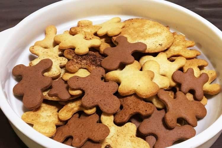 ホット ケーキ ミックス で 簡単 クッキー