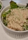 白和え風水菜サラダ