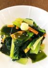 小松菜とワカメの生姜浸し