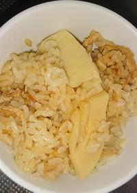 旬を味わうタケノコの炊き込みご飯