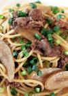 美味で簡単!ごぼうと牛肉の甘辛パスタ