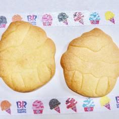 シンプル クッキー  卵なし