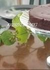 綺麗になれちゃう『チョコレートタルト』
