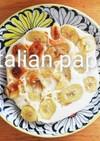 【子供と作る】バナナのホットケーキ
