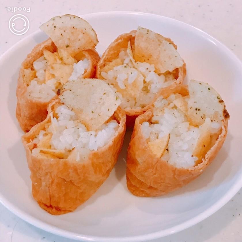 出来たてはパリパリ旨、ポテチいなり寿司!