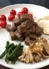 サイコロステーキと野菜ミックス