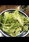 春キャベツのノンオイル青じそサラダ
