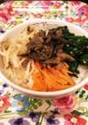 子どもが喜ぶ三食ナムルのビビンバ丼☆