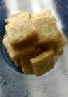 ソフトさつまいもクッキー♡(#^^#)