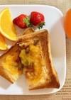 ママレードチーズトースト。:°ஐ♡*
