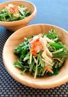 水菜とカニカマのキムチマヨネーズサラダ