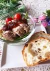 水菜と蒸し鶏の♡ドレッシングジュレサラダ