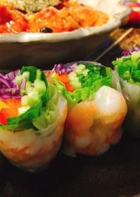 簡単♡カラフル野菜と海老の生春巻き♡