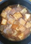 厚揚げと大根の味噌煮