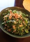 春菊と鯖缶のサラダ