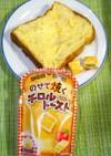 簡単!チロルトースト☆りんごバター