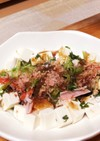 三つ葉と豆腐ヘルシーサラダ