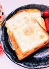 五平餅風味噌チーズトースト☆