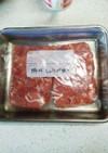 下味冷凍☆お弁当用・豚こまの生姜焼き