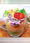 酵素(寝かせ)玄米&テンペのカップサラダ