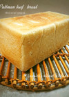 自家製酵母液ストレートで角食パン1.5斤