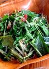しらすとナッツのグリーンサラダ
