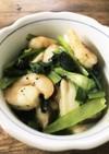 むき海老と小松菜の中華炒め