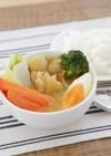 【野菜丸ごと】べジスープカレー