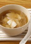 YOMEちゃんのくずし豆腐のスープ