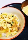 一度食べたらハマる♡カリカリ納豆ご飯
