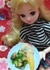 リカちゃん♡青やぎとわけぎの酢味噌和えꕤ