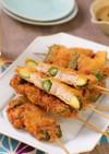 豚肉と野菜の彩り☆ごまソース串カツ