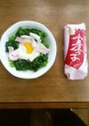 鈴廣のかまぼこで朝食はいかがでしょう