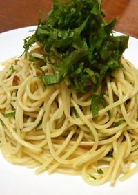 簡単 酒びたしオイルの大葉スパゲティ