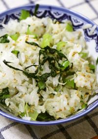 小松菜とじゃこの混ぜごはん
