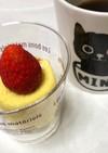 ロールちゃんで簡単♫苺のショートケーキ