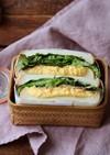 お子様も満足☺ベーコン卵サンド