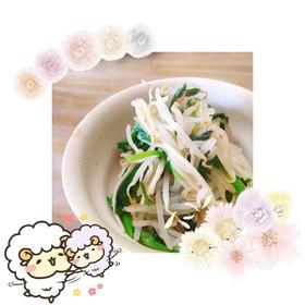 マクロビ☆ニラともやしの重ね煮ナムル