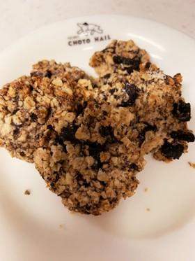 オレオinオートミールザクザククッキー