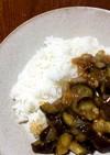 麻婆豆腐の素使用、麻婆なす丼