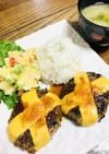 ふわふわ☆豆腐ハンバーグ