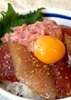 簡単♪刺身の漬け丼(胡麻醤油が決めて♪)