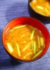 簡単!やせるお味噌汁☆筍小松菜